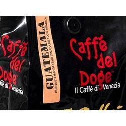 Cafea de  origine Caffe del Doge Guatemala Huehuetenango SHB Xinabajul